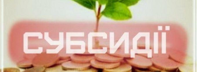Как заполнить заявление и декларацию на субсидию в Украине: бланк и образец заполнения