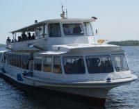 Еще один вид транспорта запустят в Киеве