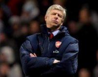 Арсен Венгер объявил об уходе из «Арсенала»