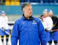 Объявлен состав сборной Украины на чемпионат мира по хоккею