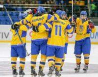 Сборная Украины по хоккею U-18 выиграла домашний чемпионат мира