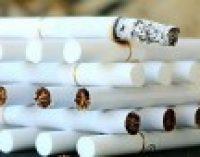 Мінфін пропонує підвищити акциз на сигарети