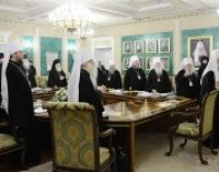 РПЦ готовит «жесткий» ответ на решения Константинополя по Украине