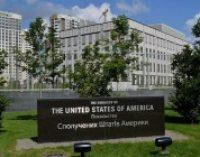 Посольство США сообщило, кто может прекратить кровопролитие в Украине