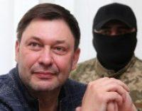 Апелляционный суд оставил Вышинского под стражей