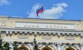 Внешний долг России снизился до минимума за 10 лет