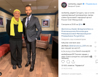 «Только бы был здоров»: знаменитый российский актер напугал болезненным видом, появившись в гостях у Ивана Урганта