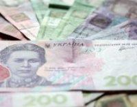 В январе госбюджет сведен с дефицитом в 12 миллиардов