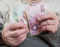 Украинцев будут лишать субсидии за долг в 340 гривен