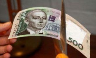 Украине в 2019 году нужно выплатить $15,7 млрд внешних долгов
