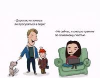 Развод Славы Каминской с мужем: певица жестко подколола бывшего супруга, опубликовав мемы