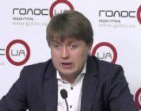 У Зеленского предложили снизить тарифы для Коломойского