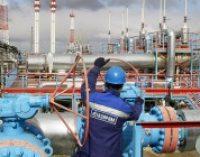Украина, Россия и Европа могут провести консультации по газу в сентябре