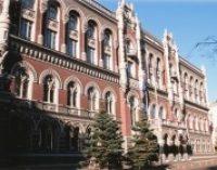 В НБУ опровергают запрет на использование денег с ФОП-счета на личные нужды