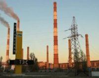 Снижение цены газа для Луганской ТЭС было единственным выходом, — директор департамента ЖКХ Луганской ОГА Сурай