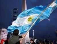 Мировые агентства понизили рейтинг Аргентины
