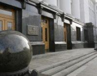 Миссия ЕС приехала в Украину оценить телекоммуникационную сферу